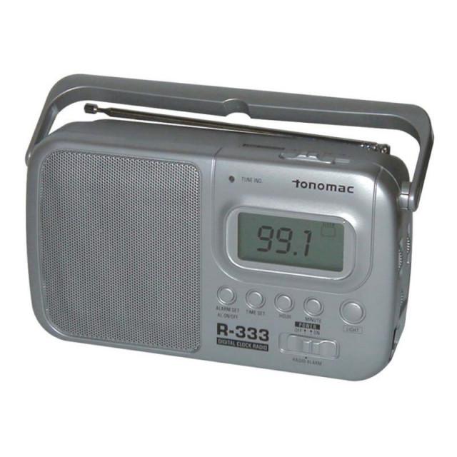 Radio portatil r-333