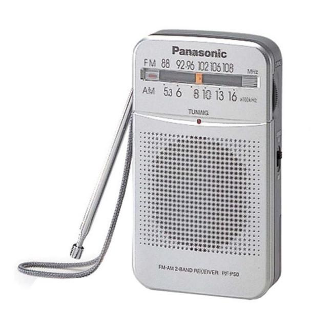 Radio portatil rf-p50gc9-s