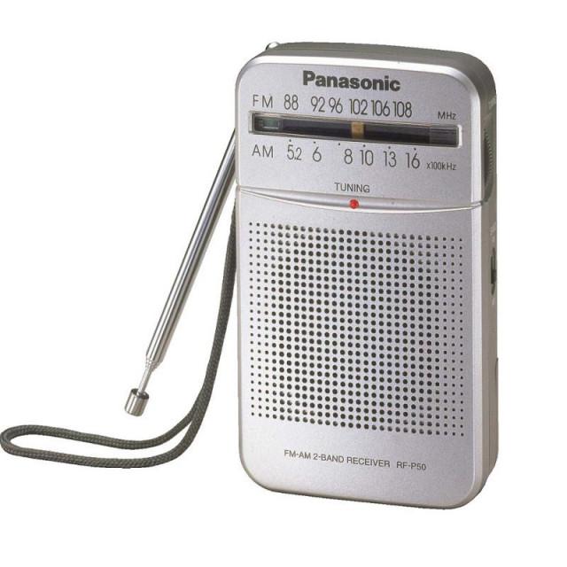 Radio portatil rf-p50